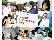 ACA Next株式会社の転職/求人情報