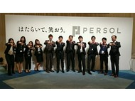 パーソルR&D株式会社の転職/求人情報
