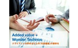株式会社ワンダーテクノスの転職/求人情報