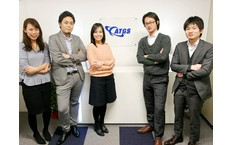 株式会社ATGSの転職/求人情報