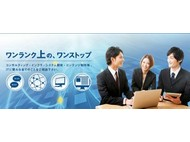 株式会社リンクネットの転職/求人情報