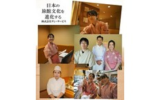 株式会社サン・サービスの転職/求人情報