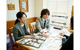 株式会社ヘリテージホームの転職/求人情報