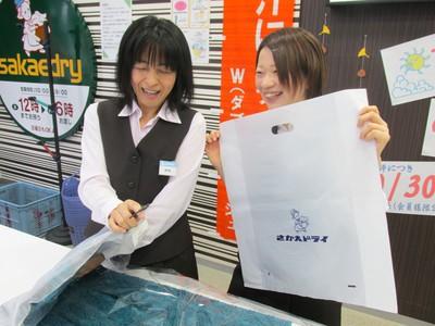 さかえドライ マルヨシセンター鶴市店のアルバイト情報