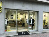♯FR2 福岡店のアルバイト