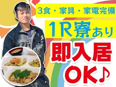 【1】株式会社コクエー 多摩営業所 (東京都立川市エリア)の求人画像