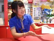 アピナ富山豊田店のアルバイト情報