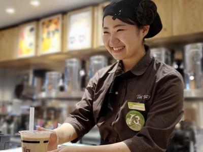 TeaWay アミュプラザ長崎店のアルバイト情報