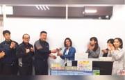 池田ピアノ運送株式会社 横浜営業所のアルバイト情報