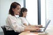 TMJ 代田橋/14868のアルバイト情報