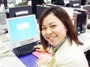 りらいあコミュニケーションズ株式会社 北海道のアルバイト情報