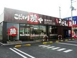 こだわり麺や 観音寺店のアルバイト