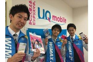 岐阜県内担当店舗を巡回して頂くオシゴトです!
