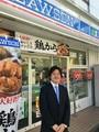ローソン 北沢五丁目店(契約社員)(137704)のアルバイト