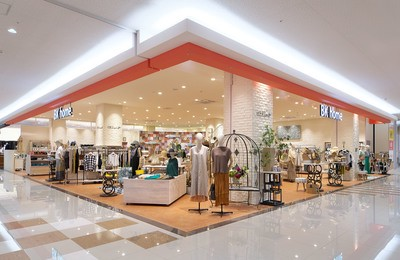 BITTOKO*KESE-MOI イオンモール長久手店の求人画像