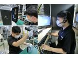 株式会社サードウェーブ 綾瀬事業所 修理課のアルバイト