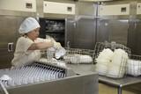 愛宕病院本院 4311 パート・洗い場のアルバイト