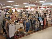CHIPPER CHIT 大村店のアルバイト情報