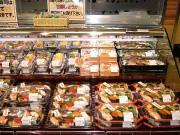 岩田食品株式会社 オオゼキ 祖師谷大蔵店のアルバイト求人写真2