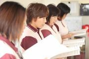 セントケア富士吉田のアルバイト情報