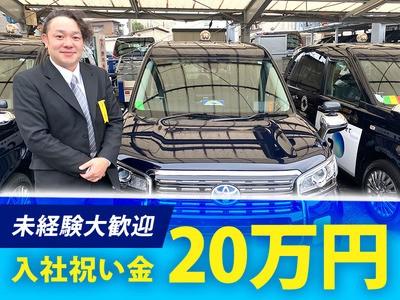 昭和自動車株式会社/秋津エリアの求人画像