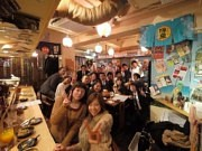 賃貸のクラスモ 天満店 株式会社R-JAPANのアルバイト情報