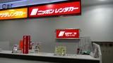 ニッポンレンタカー中国 株式会社 米子空港営業所のアルバイト