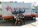 池田ピアノ運送株式会社 東京西営業所のアルバイト