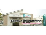 メイプル薬局 富士駅南店のアルバイト