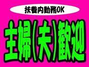 りらいあコミュニケーションズ株式会社 中国四国のイメージ