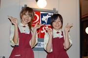 ザめしや鶴見店のアルバイト情報