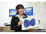 AOKI 恵庭店のアルバイト情報