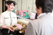 東京ラスク アトレ吉祥寺店のアルバイト情報