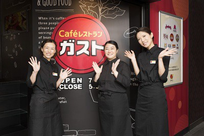 ガスト 鶴見中央店<018736>のアルバイト情報