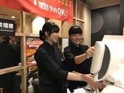 ガスト 滋賀栗東店のアルバイト情報