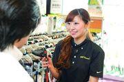 ゴルフパートナー  宮崎平和台店のアルバイト情報