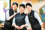 PIA川崎ダイス店 クリーンスタッフのアルバイト
