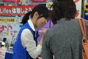 長野市高田の大手家電量販店(株式会社ファントゥ)携帯キャリア光回線のイメージ