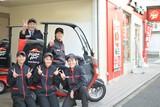 ピザハット R168生駒小明店(デリバリースタッフ)のアルバイト
