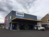 ダスキン白河支店 サービスマスターのアルバイト