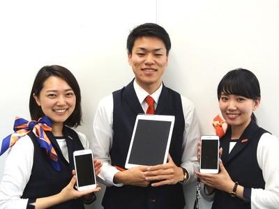 株式会社日本パーソナルビジネス 北斗市 茂辺地駅エリア(携帯販売)のアルバイト情報