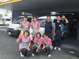 ダスキン鳴神支店サービスマスターのアルバイト