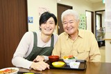 愛の家グループホーム さいたま八王子 介護職員(正社員)(介護福祉士・経験5年)のアルバイト