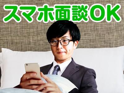 UTエイム株式会社(日吉)2のアルバイト情報