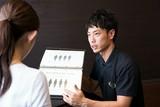 RIZAP 四日市店3のアルバイト