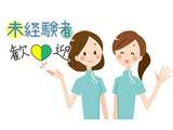 ワタキューセイモア東京支店//小田原市立病院(仕事ID:87441)のアルバイト