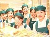 魚道楽 阪急宝塚店(販売スタッフ)のアルバイト