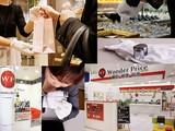ワンダープライス イオンモール川口店のアルバイト
