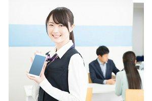 株式会社シエロ_ドコモショップ富士吉田店・携帯電話販売スタッフのアルバイト・バイト詳細