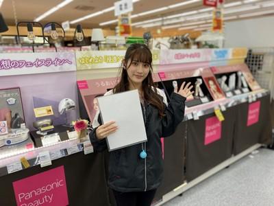 株式会社GRIVE 福岡支店(賀茂)の求人画像